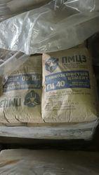 Продаю цемент глиноземистый ГЦ-40
