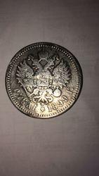 Продам монету Рубль,  1899г.,  Серебро,  (ФЗ)