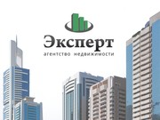 Срочно нужны специалисты в Агентство недвижимости Эксперт
