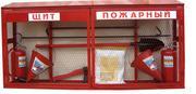 Щит пожарный закрытый в комплекте