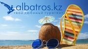 Albatros.kz твой любимый турагент. Индивидуальные туры для Вас!