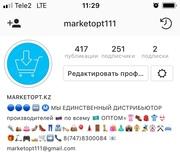 Оптовые продажи производителей РФ