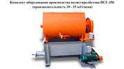 Производство полистиролбетона ПСГ-350