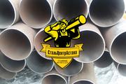 Восстановленные стальные трубы