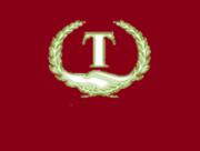 Бухгалтерия астана