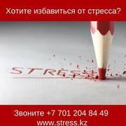 персональное обучение у эксперта по работе со стрессом