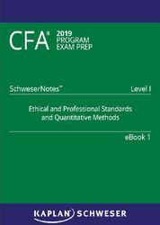 CFA Level I 2019 электронные учебники Schweser