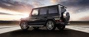 Прокат аренда заказать Mercedes-Benz Gelandewagen