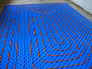 Трубы для водяного напольного отопления оптом