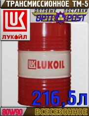 Минеральное трансмиссионное масло ЛУКОЙЛ ТМ-5 SAE 80W90 216, 5л
