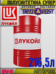 Полусинтетическое моторное масло ЛУКОЙЛ СУПЕР 10W40 216, 5л