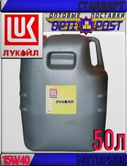 Минеральное моторное масло ЛУКОЙЛ СТАНДАРТ 15W40,  SF/CC 50л