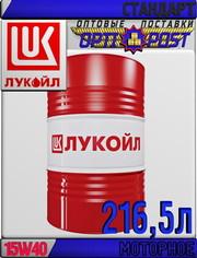 Минеральное моторное масло ЛУКОЙЛ СТАНДАРТ 15W40,  SF/CC 216, 5л