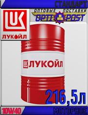 Минеральное моторное масло ЛУКОЙЛ СТАНДАРТ 10W40,  SF/CC 216, 5л