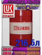 Минеральное моторное масло ЛУКОЙЛ АВАНГАРД УЛЬТРА 5W40 216, 5л
