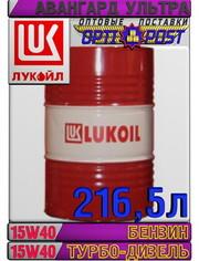 Минеральное моторное масло ЛУКОЙЛ АВАНГАРД УЛЬТРА 15W40 216, 5л