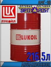Гидравлическое масло ЛУКОЙЛ АМГ-10 216, 5л