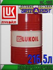 Компрессорное масло ЛУКОЙЛ КС-19п 216, 5л