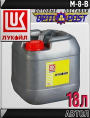 Моторное масло ЛУКОЙЛ М-8В 18л