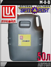 Моторное масло ЛУКОЙЛ М-8В 50л