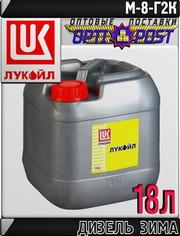 Моторное масло ЛУКОЙЛ ДИЗЕЛЬ М-8Г2к 18л