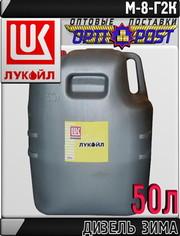 Моторное масло ЛУКОЙЛ ДИЗЕЛЬ М-8Г2к 50л