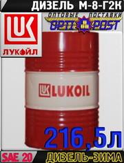 Моторное масло ЛУКОЙЛ ДИЗЕЛЬ М-8Г2к 216, 5л