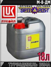 Моторное масло Лукойл М-8ДМ 18л