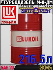 Моторное масло Лукойл М-8ДМ 216, 5л