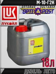 Моторное масло ЛУКОЙЛ ДИЗЕЛЬ М-10Г2к 18л