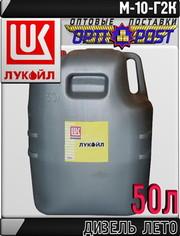 Моторное масло ЛУКОЙЛ ДИЗЕЛЬ М-10Г2к 50л
