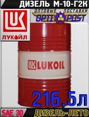 Моторное масло ЛУКОЙЛ ДИЗЕЛЬ М-10Г2к 216, 5л