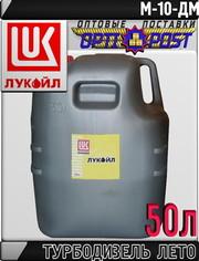 Моторное масло ЛУКОЙЛ М-10ДМ 50л
