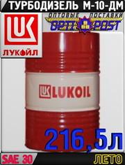 Моторное масло ЛУКОЙЛ М-10ДМ 216, 5л