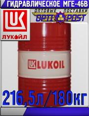 Гидравлическое масло ЛУКОЙЛ МГЕ-46В 216, 5л
