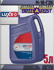 LUXE Моторное масло LUXE DIESEL М-10Г2К 5л