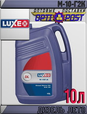 LUXE Моторное масло LUXE DIESEL М-10Г2К 10л