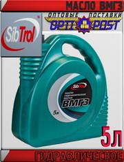 SIBTROL Гидравлическое масло ВМГЗ 5л