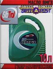 SIBTROL Гидравлическое масло ВМГЗ 10л