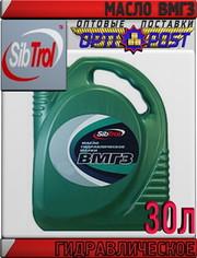 SIBTROL Гидравлическое масло ВМГЗ 30л