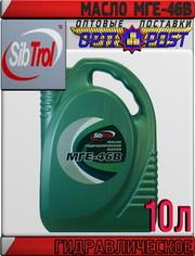 SIBTROL Гидравлическое масло МГЕ-46В 10л