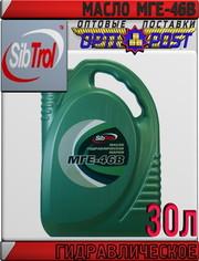 SIBTROL Гидравлическое масло МГЕ-46В 30л