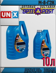 UNIX Моторное масло М-8Г2к 10л