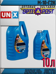 UNIX Моторное масло М-10Г2к 10л
