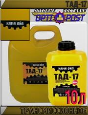 КАМА ОЙЛ Трансмиссионное масло ТАД-17 10л