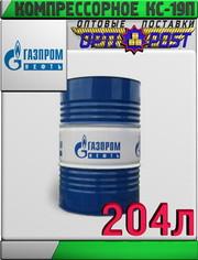 Газпромнефть Масло компрессорное КС-19П 204л
