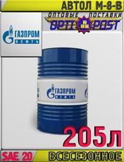 Газпромнефть Моторное масло М-8В 205л