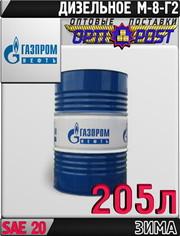 Газпромнефть Моторное масло М-8Г2 205л