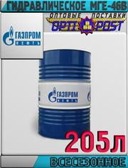 Газпромнефть Гидравлическое масло МГЕ-46В 205л