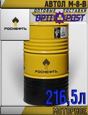 РОСНЕФТЬ Моторное масло М-8В 216, 5л